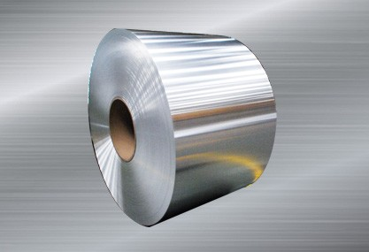Aluminum Packaging Foil